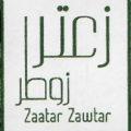 Zaatar Zawtar HD