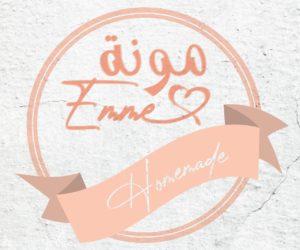 Mounit Emme