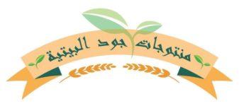 Mantoujet Joud el Baytiyeh