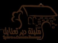 logo-Laiterie-du-Couvent-de-Taanayel